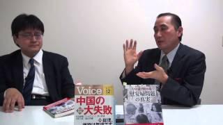 日本政府は中国人苦力(奴隷)を開放し、本国に送り返していた。」明治...