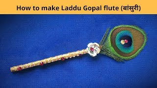 How to make beautiful bansuri/flute for laddu gopal in few step || बांसुरी बनाना सीखें