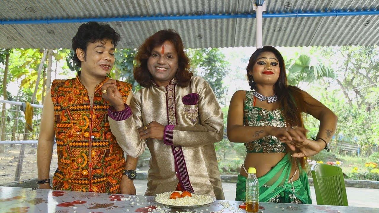 Mar Muri Tel Diye#কাচা লংকা বাদ দিযে #Badal Paul#New Purulia Bangla Video 2018 #1
