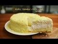 르타오 더블 프로마쥬 치즈케이크 만들기 LeTAO Double Fromage Cheese cake- 멜키 Melki