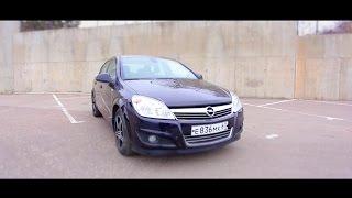 Opel Astra H обзор, Опель Астра тест-драйв от Авто-Лето