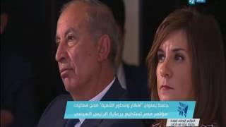 محاضرة للدكتور علاء الصادق بعنوان أفكار ومشروعات تحلية المياه ضمن جلسة أفكار ومحاور التنمية