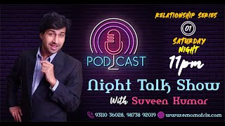 Relationship Night Talk Show | Tips on relationship | Night Talk Show | Emo Matrix | Suveen Kumar