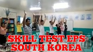 Sample Skill Test sa Korea Interview