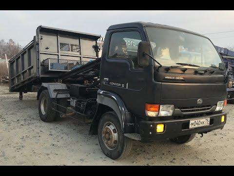 Nissan Diesel Condor Самосвал - Эвакуатор