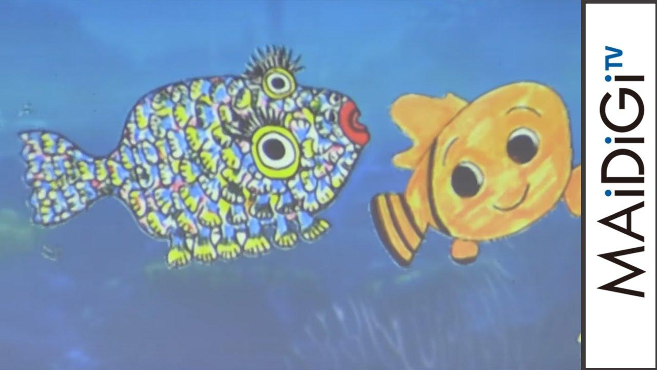 木梨憲武中村アンら声優キャストが魚イラストを披露 劇場版アニメ