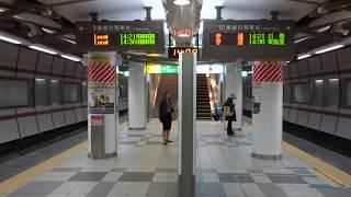 まるで単線の列車交換駅のように上下線が毎回同じ時刻で発着する仙台駅地下ホームの石巻線