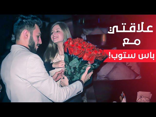 Lebanon. Youtube тренды — посмотреть и скачать лучшие ролики Youtube в Lebanon.