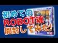 ロボット魂RX-78-2ガンダムVer .A.N.I.M.Eを開封:ガンプラ団