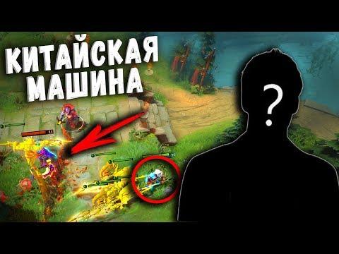 видео: ЛАНСЕР - ТОП 3 КИТАЯ! phantom lancer dota 2
