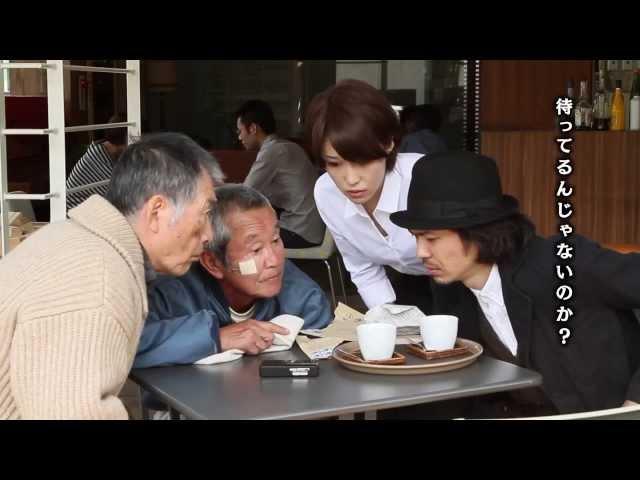 映画『友だちと歩こう』予告編