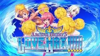 Arcana Heart 3 LOVE MAX!!!!! Steam Version Trailer