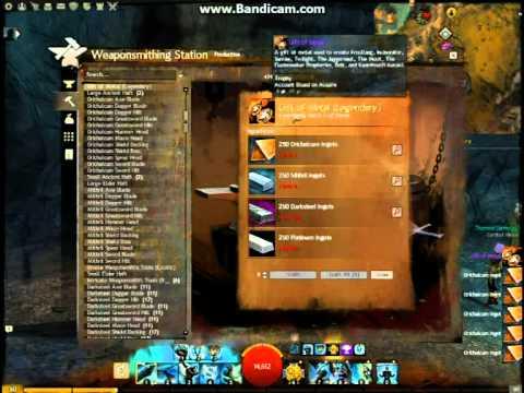 Guild Wars 2 - Sunrise. Gift Of Metal - YouTube