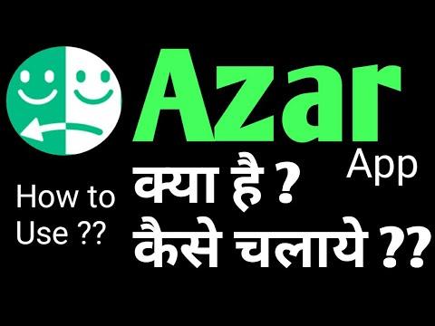 HOW TO USE AZAR APP IN HINDI AZAR APP KAISE CHALAYE