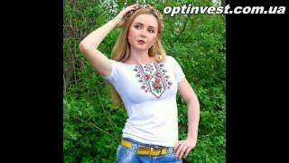 вышиванки(Ми раді вітати вас на каналі компанії «Optinvest» http://optinvest.com.ua/ Сайт створено для оптових клієнтів та компаній-п..., 2016-02-24T09:25:40.000Z)