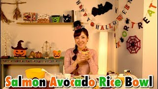 HALLOWEEN Salmon Avocado Rice Bowl (Easy NO KITCHEN Party Recipe) | OCHIKERON