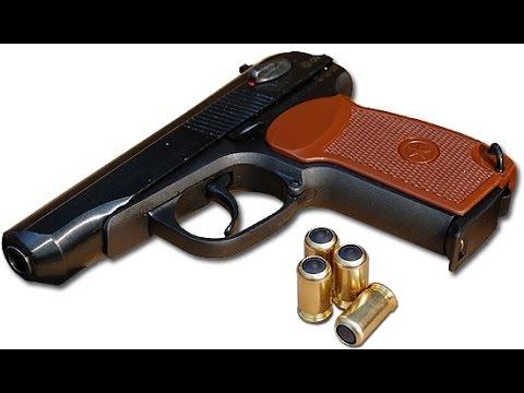 познакомится пистолет мр