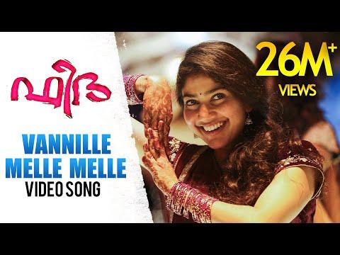 Fidaa Malayalam Songs : Vannille Melle Melle Full Song  - Varun Tej, Sai Pallavi | Sekhar Kammula
