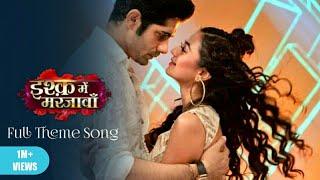 Official Video~Ishq Mein Marjawan 2 (Sad Version) | Vansh & Riddhima |#IMMJ2 #IMM2 #Riansh