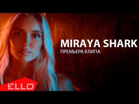 Смотреть клип Мария Неделкова - Закаты Цвета Фанты