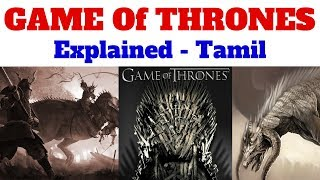 Game Of Thrones Short Story Explained - Tamil.