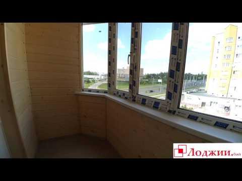 Имитация бруса на балконе. отделка под ключ. - видеоинструкц.