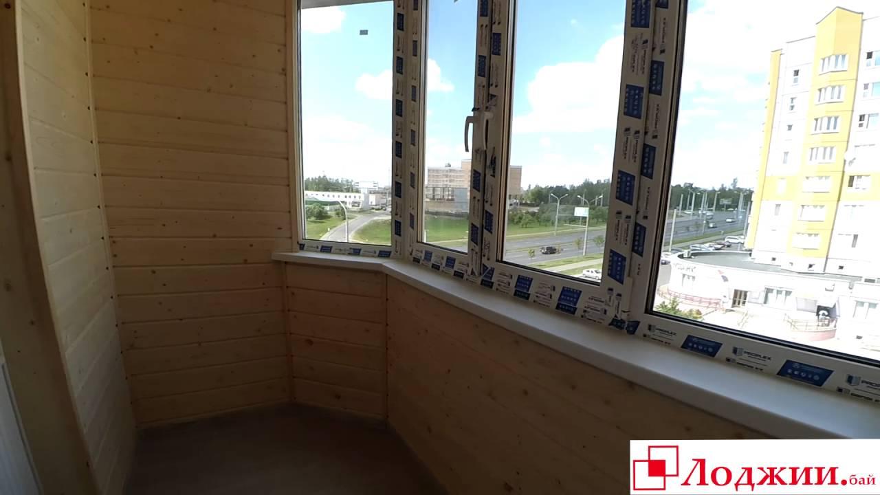 Имитация бруса на балконе. отделка под ключ. - youtube.
