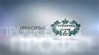 Profserviz ru - Интернет-магазин Чешской посуды Leander и Богемия из фарфора в Москве(, 2015-08-17T11:43:20.000Z)