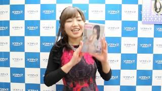成田梨紗『ダイナマイト Legend ~スマイルとセクシーのスケッチ~』DVD...