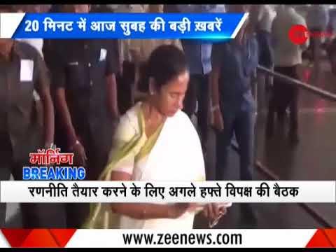Morning Breaking: 17 opposition parties demand voting via ballot paper in 2019 Lok Sabha polls