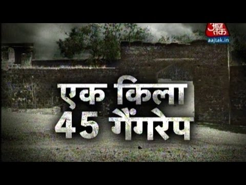 Vardaat: 45 Gang Rape Incidents At A Picnic Spot In Indore