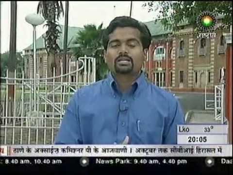 REPORTERS DIARY ON VIDHANSABHA ELECTION-VIDARBHA REGION