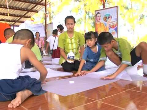 งานฮอมปอยการศึกษา ครั้งที่ 2