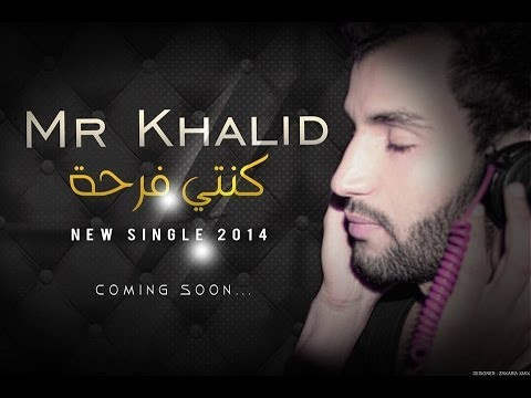 Mr Khalid - Kenti Farha كنتي فرحة | Officiel Music Video [ 2014 ]