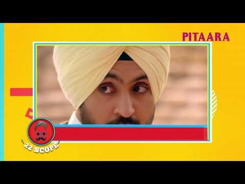 Pollywood Movies Dubbed in Hindi | Latest Punjabi Celeb News | 22 Scope | Pitaara TV
