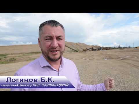 Спас Деменск, к дню города 2019