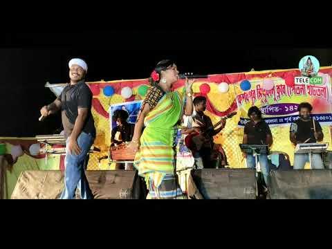 Aam Khatir Inko Eger Ing Kan(Singer+Rekha)New Santali Fansan Video 2019