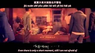 [ENG SUB] What are you worrying about (Ni zai shen me fan nao) - SODAGREEN Mp3