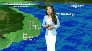 VTC14 | Thời tiết 6h 19/11/2017 |Trưa nay, bão số 14 sẽ đi vào đất liền từ Khánh Hòa đến Bình Thuận