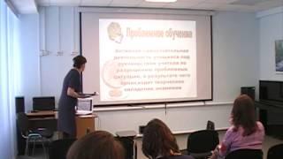 Учитель года 2017 Семинар, мастер класс учителя истории Мартемьяновой О А
