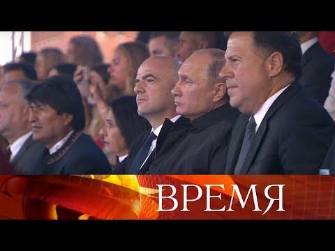 На Красной площади проходит грандиозный гала-концерт, посвященный открытию ЧМ по футболу FIFA 2018.