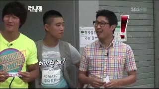 RUNNING MAN MEMBER HAVE CRUSH ON JIHYO'S BEAUTY