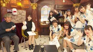 代打サポーター : 濱田菜々 ゲスト : ローファーズハイ!! アップアップガールズ(2)