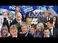 Пенсии Единая Россия Это Огромная Коррупция Воровство И Показуха Партия Власти