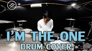 Justin Bieber - I'm the One - DJ Khaled ft. Quavo, Lil Wayne, Emma Heesters - Drum Cover by IXORA