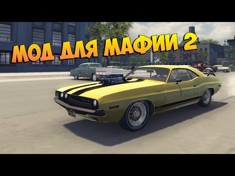 Mafia: Alive Mod 18 - Вот он, гигант! Знакомство!) №1 (Mafia Mod)