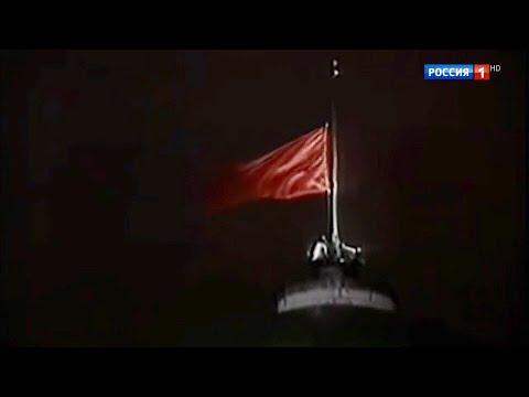 Саундтрек к сериалу ссср