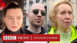 Парфенов, Oxxxymiron, Лазарева, IC3PEAK и Кровосток рассказали, почему пришли на митинг 10 августа