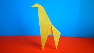 оригами жираф / Origami Giraffe