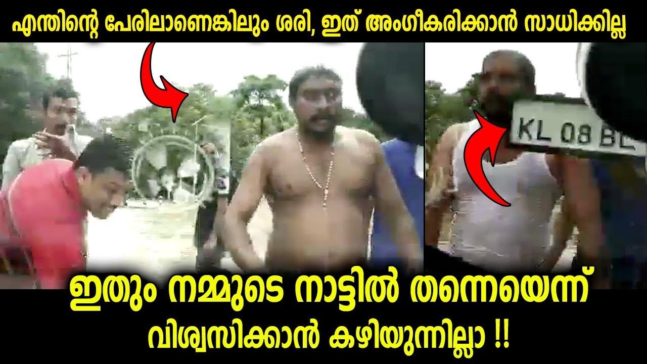 കല്യാണം കഴിഞ്ഞു പോകുന്നവര്ക്കെതിരെ ചിലര് ചെയ്തത് കണ്ടോ ? Malayalam News